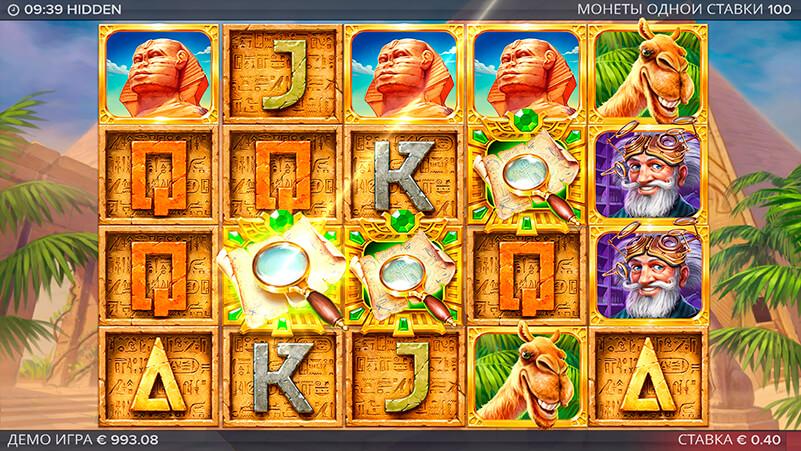 Изображение игрового автомата Hidden 1