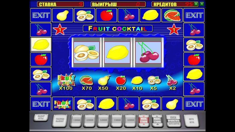 Изображение игрового автомата Fruit Cocktail 3