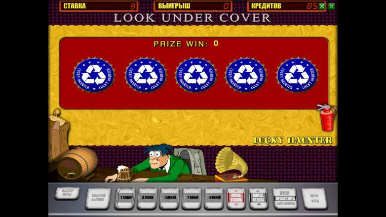 Изображение игрового автомата Lucky Haunter 3