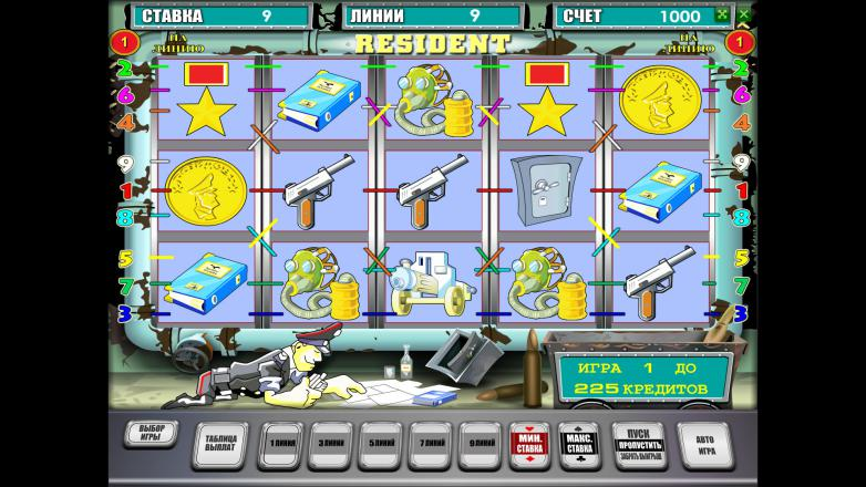 Изображение игрового автомата Resident 2